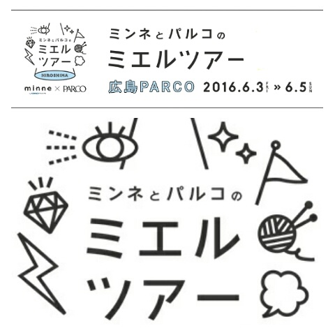 IMG_20160517_080218